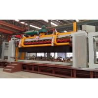 Buy cheap autoclaved aerated concrete production line from Wholesalers