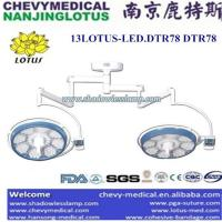 Buy cheap 13LOTUS-LED.DT61 LED operation theatre light led from wholesalers