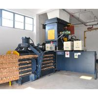 Buy cheap 120-150Ton Automatic Waste Paper and Carton Press Baler,occ waste paper baler_JPW120QT/JPW150QT from wholesalers