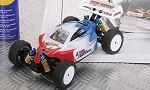 Buy cheap Mini Electric RC car product