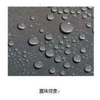 Buy cheap Oily waterproof agent product