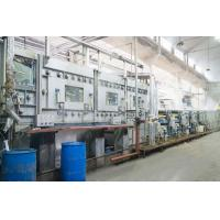 Buy cheap Continuous dyeing machine product