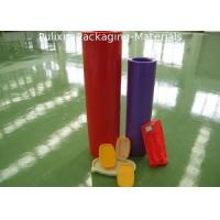 Buy cheap Clear High Impact Polystyrene sheet in roll for plastic lids packaging from wholesalers