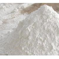Buy cheap Chemicals Products Barite Ore Powder from wholesalers