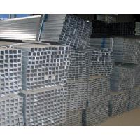 Buy cheap PRE GALVANIZED HOLLOW SECTION from wholesalers