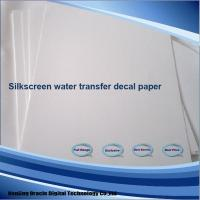 Buy cheap Tattoo water transfer from wholesalers