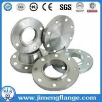 Buy cheap Forged Steel Plate Welding Flange product