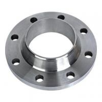 Buy cheap 24 150# blind flange dimensions from wholesalers