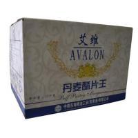 Buy cheap Biscuit boxes product