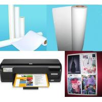 Buy cheap RC Photo Paper from wholesalers