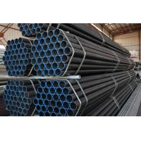 Buy cheap Seamless Steel Pipes ASTM A106 Carbon Steel Seamless Pipe from wholesalers