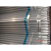 Galvanized pipe/tube galvanized steel pipes, hot dipped galvanized pipe