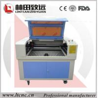Buy cheap Jade CNC Router LT-6090 laser engraving machine from wholesalers