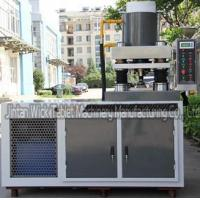 Buy cheap Bath bomb balls automatic Hydraulic tablet press machine from wholesalers