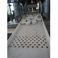 Buy cheap CE Certified swimming pool chemicals 200g tablet 90% chlorine tablet press machine from wholesalers