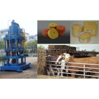Buy cheap animal licking salt block compression machine from wholesalers