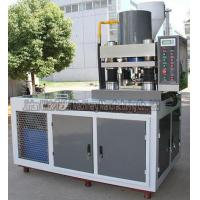 Buy cheap Hot selling animal salt mineral licking block press machine from wholesalers