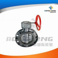 Buy cheap Plastic valves Pvc butterfly valve with gear type from wholesalers