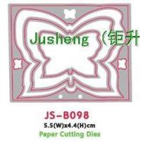 Buy cheap Cutting dies JS-B098 Butterfly Dies from wholesalers