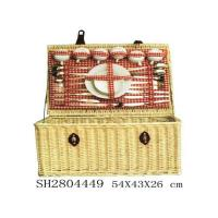 Buy cheap Picnic basket from wholesalers