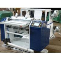 Buy cheap Carbonless paper slitting machine from wholesalers