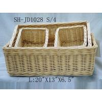 Buy cheap Storage baskets from wholesalers