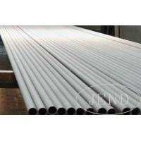 Buy cheap - Austenitic Steel Product Incoloy 800.UNS N08800 from wholesalers