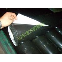 Buy cheap Black and white film from wholesalers