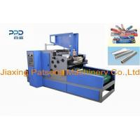 Buy cheap Automatic aluminium foil rewinding machine from wholesalers
