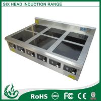 Buy cheap Desktop commercial induction hot plate from wholesalers