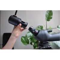 Buy cheap WiFi/USB Telescope Eyepiece-iPhone/iPad/Android from wholesalers