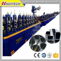 Buy cheap ZG series high frequency straight seam welded tube machine technical accessory from wholesalers