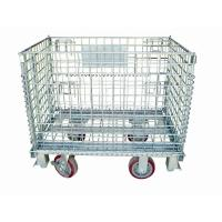 Buy cheap Stroge iron cage Logistics cage from wholesalers