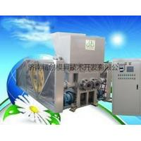 Buy cheap Biomass(straw) briquette plant--double press heads from wholesalers