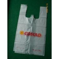 Buy cheap Biodegradable Bags (YHP-016 from wholesalers