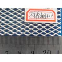 Buy cheap Expanded wire mesh product