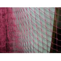 China fishing net for sale Nylon Multi-multifilament Fishing Net on sale