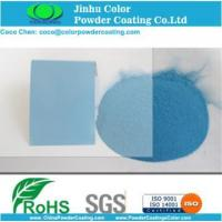 Buy cheap Electrostatic Spray Interior Corrosion Protection Pure Epoxy Powder Coating Paint product