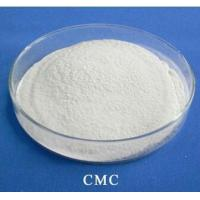 PAC-HV for Oil Drilling Fluid Polyanionic Cellulose