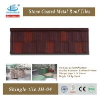 Buy cheap Stone color coated metal roofing tile shingle from wholesalers