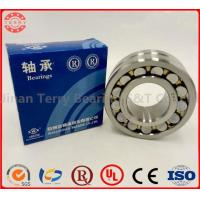 Buy cheap Spherical Roller Bearings 23284 ZWZ bearing made in china from wholesalers