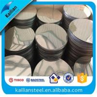 Buy cheap Stainless Steel Circles Stainless Steel Discs / Cutting Disc / Circle Cut from wholesalers