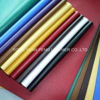 Buy cheap Sofa leather 2016 pu leather from wholesalers