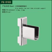 Buy cheap Wholesale Metal Pipe Support Stand for Oval Tube Connector Bracket FG-0183 from wholesalers