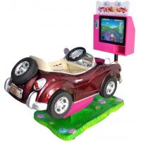 Buy cheap video game machine coin operated kids ride bubble car for saleMT-K005 from wholesalers