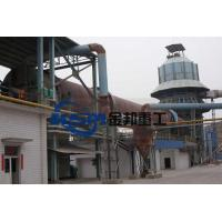 Buy cheap Lime Rotary Kiln from wholesalers