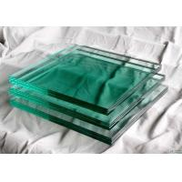 Buy cheap Nashiji Glass bullet proof glass for sale BankBullet Proofglass from wholesalers