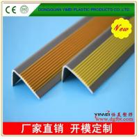 Buy cheap stair nosing strips from wholesalers