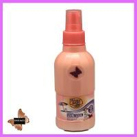 Buy cheap 【sunscreen products】 DZ101 Sunscreen Lotion Spray from wholesalers