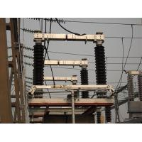 Buy cheap GW37-126 Isolators for 110kV Substation from wholesalers
